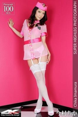 Chika Imamura  from 4K-STAR